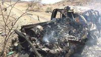 مقتل 15 مدنيا بغارة للتحالف في تعز