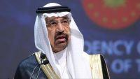 وزير الطاقة السعودي: يجب الاستمرار في سياسة خفض مخزونات النفط