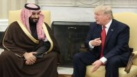 إغراء أمريكي للسعودية مقابل إرسال قوات إلى سوريا.. ما هو؟