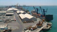 الحوثيون يحتجزون 19 سفينة تحمل مشتقات نفطية ويمنعونها من دخول الحديدة