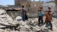 مقتل مدني وإصابة آخرين بغارة للتحالف في تعز