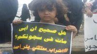 سجن تشرف عليه الإمارات بعدن يرفض أحكاما قضائية بالافراج عن 72 مختطفا (أسماء)