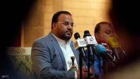 من هو القيادي الحوثي صالح الصماد؟