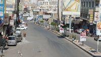 اندلاع معارك عنيفة بين قوات الجيش وكتائب أبي العباس وسط مدينة تعز