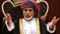 """في حفل برعاية وزارة الثقافة.. """"شاهد"""" شاعر سعودي يتطاول على سلطنة عُمان وسلطانها ويثير جدلاً واسعاً"""