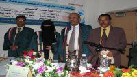 """الماجستير بامتياز للباحثة """"سمية المحجري"""" من جامعة صنعاء"""