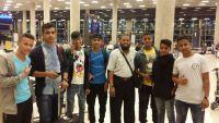 فريق الجمهورية يغادر عدن للمشاركة في الأولمبياد العالمي للغة الإنجليزية بالأردن