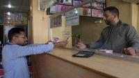 البنك الدولي: تحويلات مالية قياسية إلى الدول الفقيرة