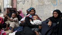 الهجرة الدولية: إجلاء 940 لاجئاً صومالياً من اليمن