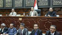 المشاط يؤدي اليمين في البرلمان خلفا للصماد ونواب صالح يباركون