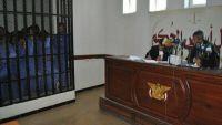 محكمة بصنعاء تقضي بإعدام ثلاثة أشخاص بتهمة الانتماء للقاعدة والتخابر مع السعودية