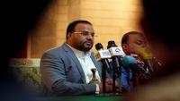اليمن: صفحة جديدة من الحرب بعد مقتل الصماد