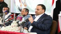 طهران تعلق على مقتل الصماد والحوثي يستنفر ويهدّد