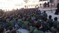 التعليم في زمن الحوثي .. معلمون بلا رواتب وعام دراسي ينتهي قبل أن يبدأ (تقرير)