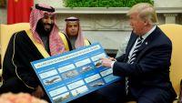 واشنطن بوست عن تصريحات ترمب: المقصود الإمارات والسعودية
