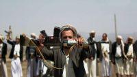 مليشيات الحوثي تعتقل عددا من طلاب جامعة ذمار
