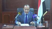محافظ تعز: الرئيس هادي يولي المحافظة مكانة خاصة
