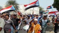 إطار جنوبي يمني جديد رافض للهيمنة الإماراتية... وعودة النوبة