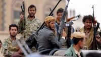 مقتل قياديين حوثيين في حجة والحديدة