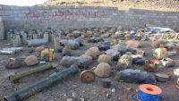 تعز.. مقتل 243 مدنيا في حوادث ألغام منذ 2015