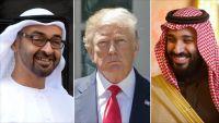 كاتب بريطاني: ترامب رهان خاسر لابن سلمان وابن زايد
