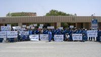 عمال شركة المسيلة النفطية يهددون بالإضراب للمطالبة بحقوقهم