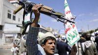"""عمران.. مليشيا الحوثي تختطف مواطنا على خلفية تمزيق صورة لـ """"صالح"""""""