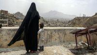 الأمم المتحدة: ثلاثة ملايين امرأة في سن الإنجاب باليمن بحاجة إلى خدمات صحية