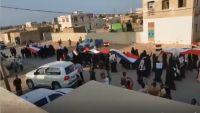 مظاهرة نسائية في سقطرى تهتف لليمن وتندد بالاحتلال الإماراتي (فيديو)