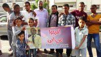 أسرة التربوي المختطف زكريا قاسم تطالب السلطات بعدن بالكشف عن مصيره