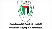 الأولمبية الفلسطينية: وجود دراجي الإمارات والبحرين بإسرائيل وصمة عار