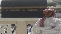 نجاة إمام وخطيب مسجد من محاولة اغتيال في عدن