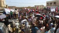 تظاهرات جماهيرية في سقطرى ضد الإمارات ودعما للشرعية (صور)