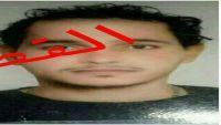 عدن.. مصرع أحد المتهمين بحادثة اغتصاب طفل المعلا برصاص أفراد الشرطة