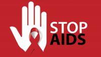 لقاح الإيدز الأمل المنتظر