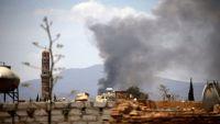 التحالف العربي يشن غارات مكثفة على صنعاء وصعدة