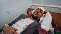 أطباء بلا حدود: عالجنا إصابات جماعية بسبب الغارة الأخيرة للتحالف في صنعاء