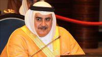 وزير خارجية البحرين: يحق لإسرائيل الدفاع عن نفسها بتدمير مصادر الخطر