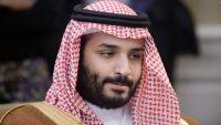أزمة اليمن والإمارات إلى نيويورك: السعودية أمام خيارات حاسمة