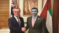 شبكة أي بي سي الأسترالية: صفقات سلاح إماراتية في كانبيرا تثير انتقادات المنظمات الحقوقية