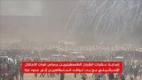 عشرات الشهداء بغزة ومسيرة بالضفة واجتماع طارئ للقيادة