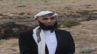 مقتل إمام جامع السعيد برصاص مجهولين في تعز