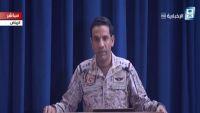 التحالف يعلن رسميا بدء تنظيم رحلات جوية للمرضى اليمنيين عبر مطار صنعاء