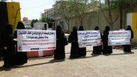 وقفة احتجاجية لأمهات المختطفين في صنعاء للمطالبة بإطلاق سراح ذويهن