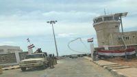 مسؤول حكومي : بدء مغادرة القوات الإماراتية لجزيرة سقطرى اليمنية