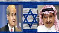في ذكرى النكبة وتزامناً مع مجزرة غزة … صحافيون سعوديون ينحازون لإسرائيل بذريعة محاربة إيران