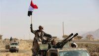 الجوف.. الجيش ينفذ عملية عسكرية لتحرير جبال إستراتيجية في برط العنان