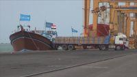 وكالة: قوات يمنية مدعومة من التحالف تتقدم صوب ميناء الحديدة