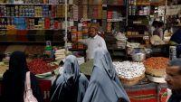 صيام الاحتياط... فتوى رمضانية للحوثيين تثير سخرية اليمنيين