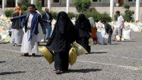"""معركة """"الحديدة"""" تهدد التسوية الاقتصادية في اليمن"""